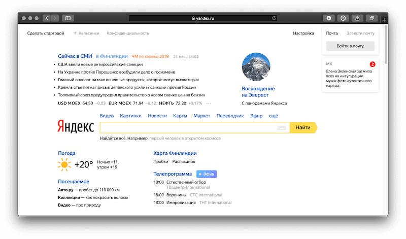 Yandex Cached Page